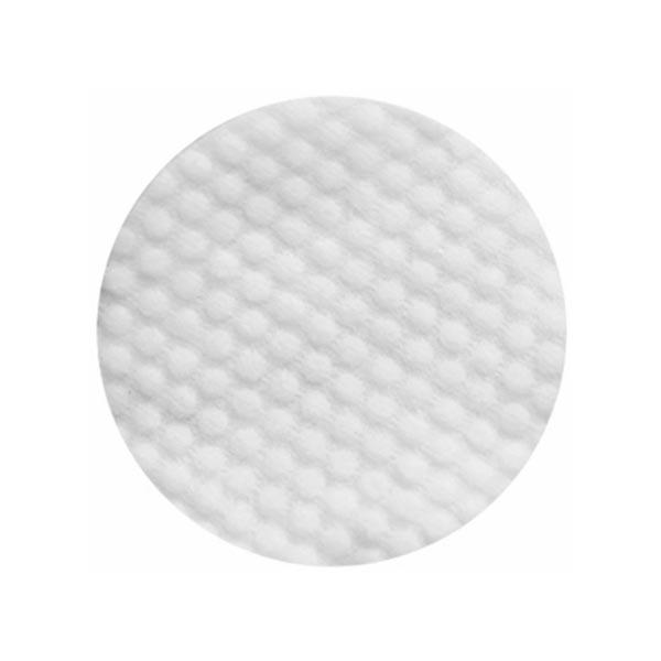 Beautier Makeup Remover Pads (50 pieces) | Lash Beautique Pro